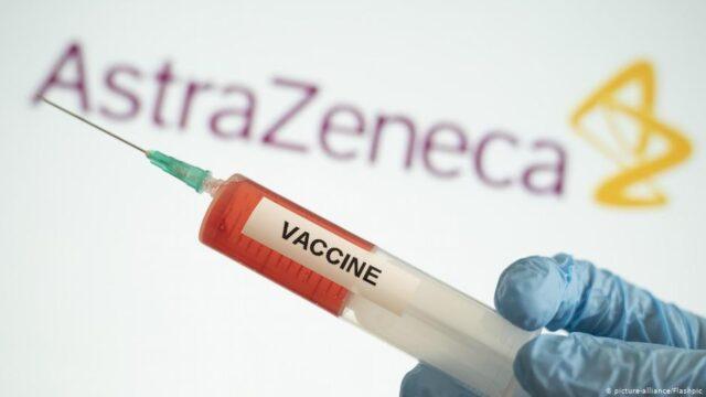 """Англия: Ваксината на """"Астра Зенека"""" осигурява имунен отговор у възрастните хора"""