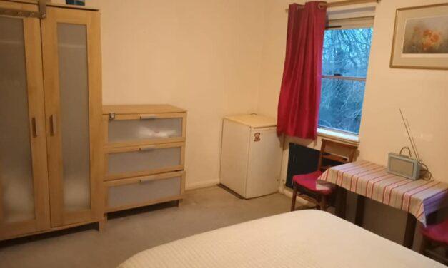 Двойна стая, Colliers wood st