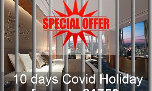 £1750 ще струва кантината в хотел за пристигащите в Англия.10 години затвор за нарушителите